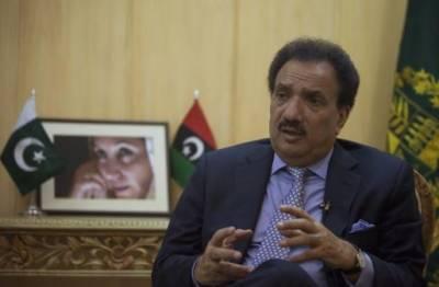 رحمان ملک کا وزیراعظم کو خط،ملک کو موجودہ معاشی بدحالی سے نکالنے کیلئے اہم تجاویز دیں