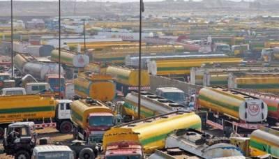 آئل ٹینکر اونرز ایسوسی ایشن نے ملک میں پٹرولیم مصنوعات کی سپلائی بندکردی