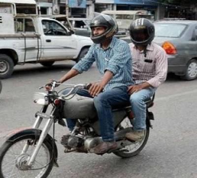 موٹرسائیکل پر ڈبل سواری میں دونوں سواروں کا ہیلمٹ پہننا لازمی قرار