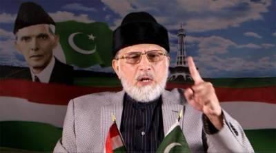 پاکستان عوامی تحریک کے سربراہ طاہر القادری شدید علیل ، تشویشناک حالت میں اسپتال منتقل