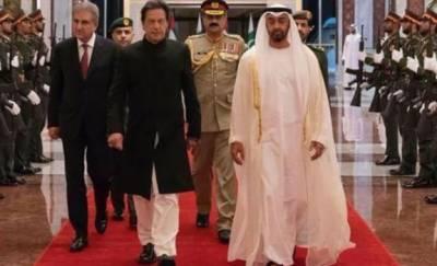 متحدہ عرب امارات کے ولی عہد نے عمران خان کے دورے پاکستان کی دعوت قبول کر لی