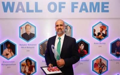 ممبئی میں پاکستانی شہری کو مدر ٹریسا ایوارڈ دیا گیا