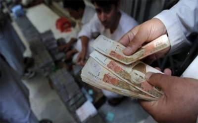پاکستان میں'107 جعلی اکاؤنٹس سے 54 ارب روپے بیرون ملک منتقل