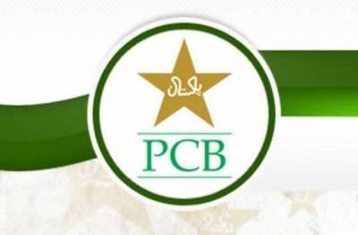 پاکستان کرکٹ بورڈ نے نیا عہدہ متعارف کرا دیا