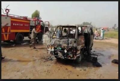 مچھ، نیشنل ہائی وے پر گاڑی میں گیس لیکج سے دھماکا،6 افراد جاں بحق