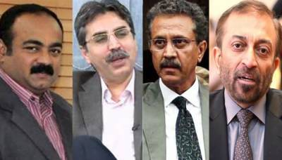 فاروق ستار، خواجہ اظہار، وسیم اختر، عامر خان پر فرد جرم عائد