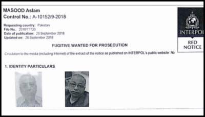 جعلی اکاؤنٹس، منی لانڈرنگ کیس کا ماسٹر مائنڈ اسلم مسعود جدہ میں گرفتار