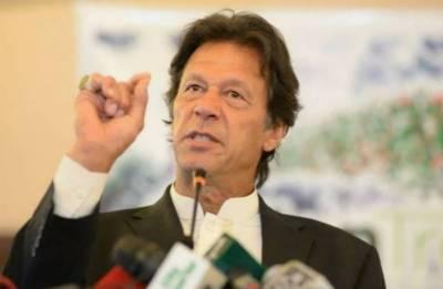 بھارت کیساتھ تعلقات میں بہتری کیلئے بھارتی الیکشن کا انتظار کر رہے ہیں ، وزیراعظم عمران خان