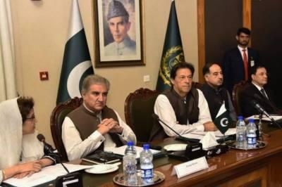 وزیراعظم کی زیر صدارت وفاقی کابینہ کااجلاس آج طلب ، 5 نکاتی ایجنڈے پرغورکیاجائے گا