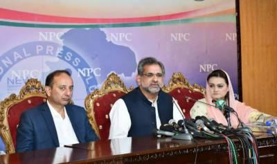 الیکشن کمیشن نے شاہدخاقان عباسی کی کامیابی کا نوٹیفکیشن جاری کر دیا