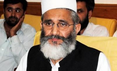 پاکستان کا معاشی نظام وینٹی لیٹر پر ہے, سراج الحق