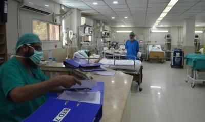 نجی اسپتالوں کو ریٹ لسٹوں کی تفصیلات جمع کرانے کا حکم