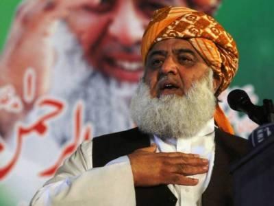 مولانا فضل الرحمان کے بیٹے کا مدرسہ تجاوزات کے خلاف آپریشن کی زد میں آگیا