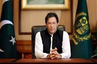 'پاکستان کشمیریوں کی سیاسی، سفارتی اور اخلاقی حمایت جاری رکھے گا'