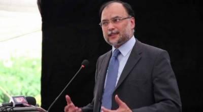 اسرائیلی طیارے کی پاکستان مبینہ آمد،احسن اقبال اور فواد چودھری میں گرما گرم بحث