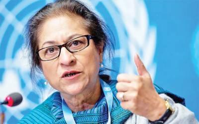 عاصمہ جہانگیر کے لیے اقوام متحدہ کا انسانی حقوق ایوارڈ