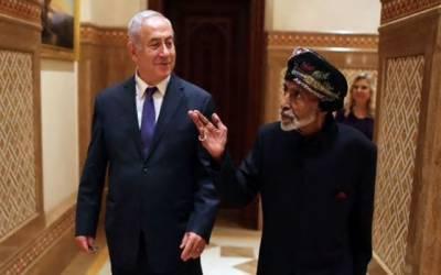 اسرائیلی وزیر اعظم کا عرب ریاست عمان کا غیر اعلانیہ دورہ