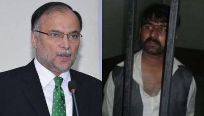 سابق وفاقی وزیر داخلہ احسن اقبال پرفائرنگ کرنے والے مجرم کو27سال قید
