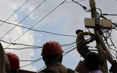 پنجاب میں بجلی چوروں کی شامت آگئی