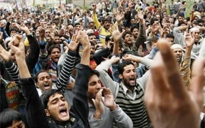 بھارتی فوج کے قبضے کو 71 برس مکمل ہونے پر کشمیریوں کا احتجاج ، ہڑتال