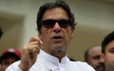 وزیراعظم عمران خان کا پاکستان سٹیزن پورٹل کا افتتاح