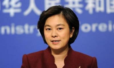 پاکستان پائیدار اقتصادی ترقی برقرار رکھنے کی اہلیت رکھتا ہے، چین