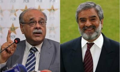 نجم سیٹھی کا چیئرمین پی سی بی کو قانونی نوٹس، معافی کا مطالبہ