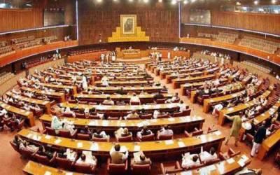 مقبوضہ کشمیر میں بھارتی مظالم کے خلاف قرارداد منظور کر لی گئی