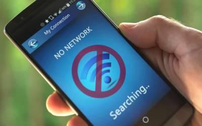 لاہور ، کراچی ، اسلام آباد سمیت ملک بھر میں آج موبائل سروس بند رہے گی