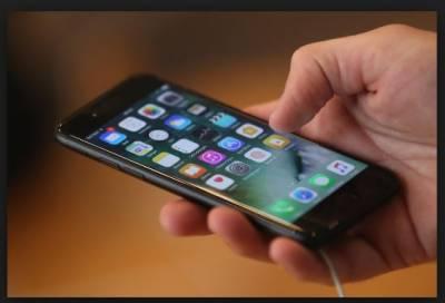 ہنگری کے سفارتکارکی اہلیہ کاہوٹل سے موبائل فون چوری