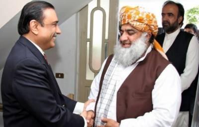 مولانا فضل الرحمان کی اے پی سی بلانے کی خواہش دم توڑنے لگی