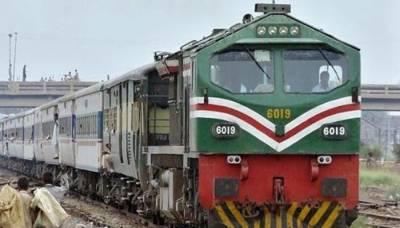 کراچی میں 11 سال سے بند لوکل ٹرین کا آج افتتاح صدر کریں گے