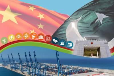 سی پیک منصوبے سے 75ہزار پاکستانیوں کو روز گار ملے گا