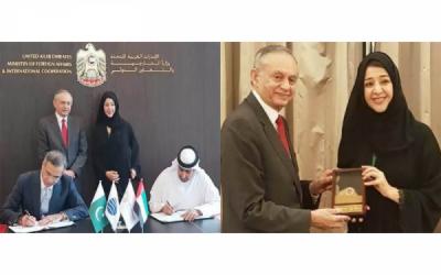 ایکسپو 2020 میں شرکت کے لئے پاکستان اور یو اے ای میں معاہدہ پر دستخط ہوگئے