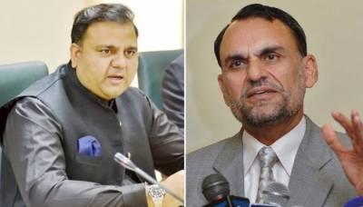 آئی جی اسلام آباد کا تبادلہ، فواد چوہدری اور اعظم سواتی سپریم کورٹ میں طلب
