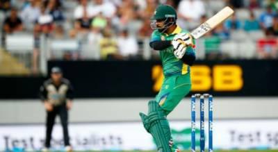 ٹی ٹوئنٹی سیریز کے پہلے میچ میں پاکستان نے نیوزی لینڈ کو 149رنز کا ہدف دیدیا