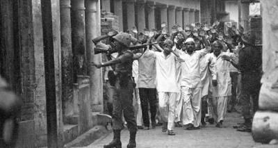 بھارت میں مسلمانوں کے قتل عام میں ملوث 16 پولیس اہلکاروں کو عمر قیدکی سزا