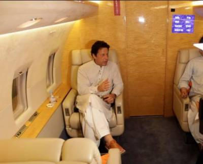 چین کا 5 روزہ دورہ،وزیراعظم عمران خان آج بیجنگ روانہ ہونگے