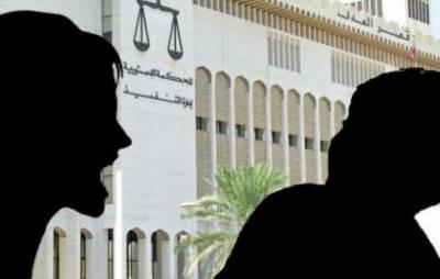 بیٹے کو گدھا کہنے پر کویتی ماں کو ایک ماہ قید کی سزادیدی گئی