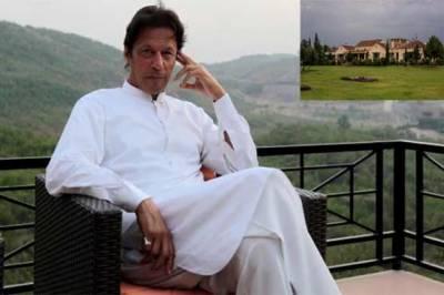 سپریم کورٹ کا عمران خان سمیت 65 افراد کے گھر ریگولرائز کرنیکا حکم
