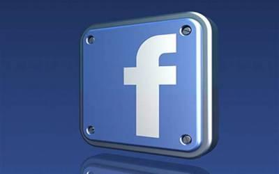 فیس بک کی زائد آمدنی سے تمام افواہیں دم توڑ گئیں