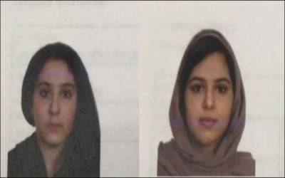 امریکی حکام نے مردہ حالت میں ملنے سعودی لڑکیوں کی تصاویر شائع کردی