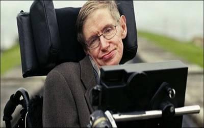 برطانوی معروف آنجہانی سائنس دان اسٹیفن ہاکنگ کی اشیا نیلامی کے لیے پیش کردی گئیں