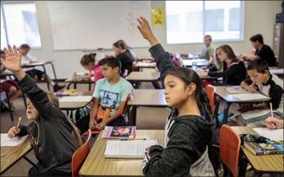 بچے کو ذہین بنانے کے لیے اچھے اسکول اور پیسوں کی ضرورت نہیں، تحقیق