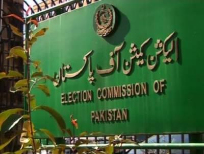 صوبائی حلقہ پی پی 168 کے ضمنی انتخاب کا شیڈول اورانتخابی ضابطہ اخلاق جاری