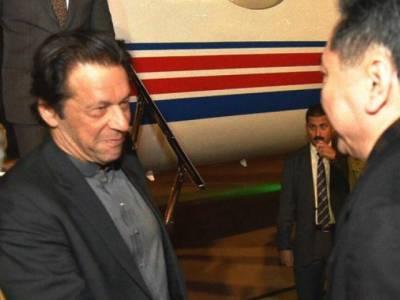 وزیراعظم عمران خان اہم سرکاری دورہ پر چین پہنچ گئے