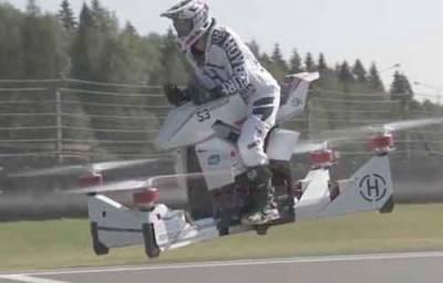 روسی کمپنی نے اڑنے والی موٹر بائیک بھی متعارف کرادی