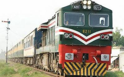 لاہور ، اسلام آباد ، کراچی سمیت ملک بھر میں ٹرینوں کا شیڈول متاثر