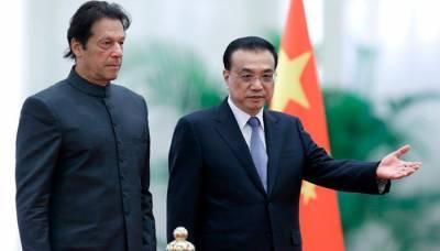وزیراعظم کی چینی ہم منصب سے ملاقات، وفود کی سطح پر مذاکرات