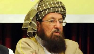 مولاناسمیع الحق کی شہادت،ضلع بھرمیں نجی وسرکاری سکول بند